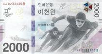 Republik Korea 2000 Won Winter Olympics Games - 2018