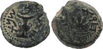 Rome - Provinces Judée, 1ère révolte - Prutah 67-68 Jérusalem - TB