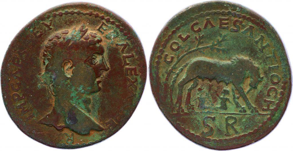 Rome - Provinces Sesterce,  Alexandre Severe (222-235) - Pisidia , Antioche