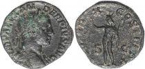 Rome Empire Sesterce, Alexandre Sévère (221-235) - PM TRP X COS III PP