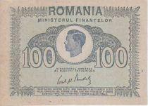 Roumanie 100 Lei Roi Michael