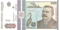 Roumanie 200 Lei Grigore Antipa, oiseaux, bateau