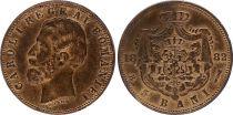 Roumanie 5 Bani Carol I, Armoiries -1882