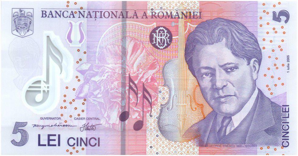 Roumanie 5 Lei George Enescu - Opéra - 2011
