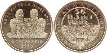 Roumanie 50 Bani  100 ans de la Grande Union 1918-2018
