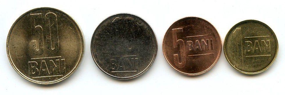Roumanie SET.1 Série 4 pièces Armoiries