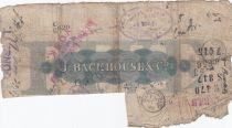 Royaume-Uni 5 Pounds Durham Bank - 1886 - TB - Série CQ 620