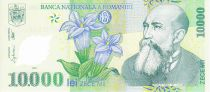Rumania 10000 Lei Nicolae Iorga - Eagle, church