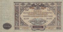 Rusia 10000 Rubles 1919 - Green and brown - Serial YAA