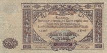 Rusia 10000 Rubles 1919 - Green and brown - Serial YAI