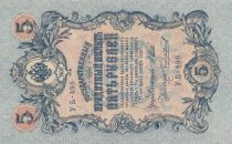Rusia 3 Roubles 1905 - Blue and pink, sign. Shipov,