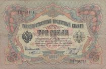 Rusia 3 Rubles 1905 - Green and pink, sign. Timoshev - Serial EYA