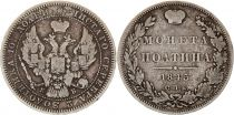 Russian Federation 1/2 Rouble, Nicolas I - Arms  1845