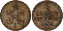 Russian Federation 1/4 Kopek Nicolas I - 1842 SPM