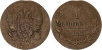 Russian Federation 1 Kopek, Alexander I - 1812 IM-PS Izhora