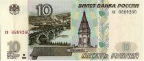 Russian Federation 10 Roubles - Bridge and dam - 1997