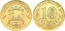 Russian Federation 10 Roubles, Mozhaysk - 2015