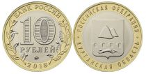 Russian Federation 10 Roubles 2018 bimetal - City of Kurgan