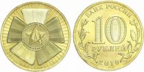 Russian Federation 10 Roubles 65th years of Victory WWII