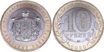 Russian Federation 10 Rubles - Ryazan region - 2020 - AU - Bimetal