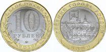 Russian Federation 10 Rubles, City of  Klin - 2019 - AU - BIMETAL