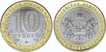 Russian Federation 10 Rubles, City of  Kostroma - 2019 - AU - BIMETAL
