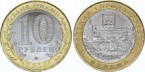 Russian Federation 10 Rubles, City of  Vyazma - 2019 - AU - BIMETAL