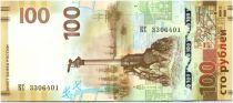 Russian Federation 100 Roubles Crimea - Sebastopol - 2015
