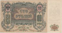 Russian Federation 100 Rubles 1919 - P. S.417 AU