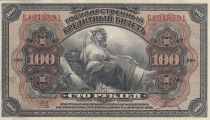 Russian Federation 100 Rubles Agriculture - 1918 - XF - 8th ex - P.S.1249