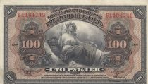 Russian Federation 100 Rubles Agriculture - 1918 - XF to AU - 3th ex - P.S.1249