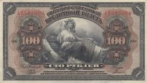 Russian Federation 100 Rubles Agriculture - 1918 - XF to AU - 4th ex - P.S.1249