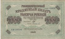 Russian Federation 1000 Rubles 1917 - Green, Building