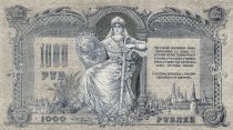 Russian Federation 1000 Rubles 1919 - P. S.418 aUNC
