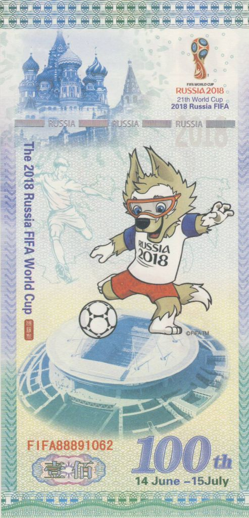 Russian Federation 100Th - FIFA 2018 - Soccer