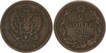 Russian Federation 2 Kopeks  Alexander I - Aigle - 1811 EM NM