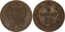 Russian Federation 2 Kopeks  Alexander I - Aigle - 1812 IM PS