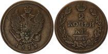 Russian Federation 2 Kopeks  Alexander I - Aigle - 1813 EM NM