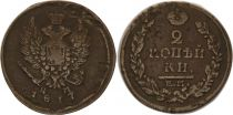 Russian Federation 2 Kopeks  Alexander I - Aigle - 1817 EM NM