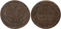 Russian Federation 2 Kopeks Alexander  I - Arms - 1811