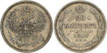 Russian Federation 20 Kopeks Alexandre II, Eagle -1863
