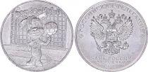 Russian Federation 25 Rubles - Barboskiny - 2020 - AU