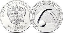 Russian Federation 25 Rubles Liberation of Leningrad 1944-2019