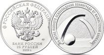 Russian Federation 25 Rubles Liberation of Leningrad 1944-2019