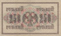 Russian Federation 250 Roubles 1917 - Lilac and brown - Eagle