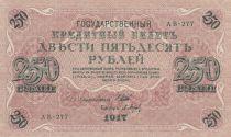 Russian Federation 250 Rubles 1917 - Lilac, Eagle - Serial AB