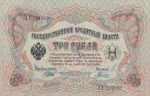 Russian Federation 3 Roubles - 1909 Sign. Shipov (1912-1919) - aUNC - P.9c