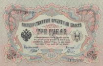 Russian Federation 3 Roubles - 1909 Sign. Shipov (1912-1919) - aUNC - P.9c
