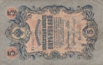 Russian Federation 3 Roubles 1905 - Blue and pink, sign. Shipov.