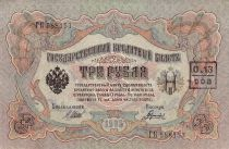Russian Federation 3 Roubles Imperial eagle - 1909 Sign. Shipov (1912-1919)
